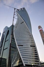 RealWorld Evolution Tower.jpeg