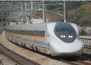 RealWorld Business-class Train.jpg