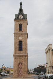 RealWorld Jaffa Clock Tower.jpg