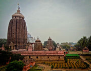 RealWorld Jagannath Temple.jpg
