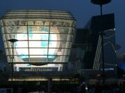 RealWorld Taipei Media Center (Night).jpg