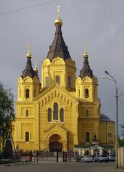 RealWorld Alexander Nevsky Cathedral.jpg