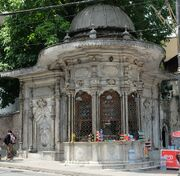 RealWorld Sebil-Fountain of Abdülhamid.jpg