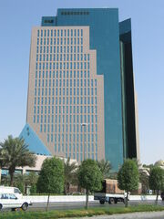RealWorld Abraj Office Center.jpg