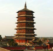 RealWorld Sakyamuni Pagoda.jpg