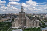 RealWorld Triumph Palace.jpg