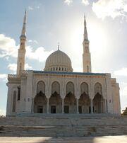RealWorld Emir Abdelkader Mosque.jpg