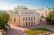 RealWorld Nizhny Novgorod Drama Theater.jpg