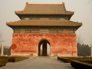 RealWorld Ming Dynasty Imperial Tombs.jpg