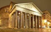 RealWorld Roman Pantheon (Night).jpg