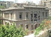 RealWorld Palace of Prince Halim.jpg