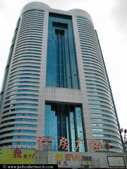 RealWorld Shenfang Plaza Hotel.jpg
