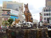 RealWorld Cat City Fountain.jpg