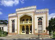 RealWorld Chisinau Ethnography Museum.jpg
