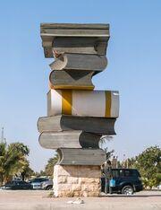 RealWorld Knowledge Sculpture.jpg