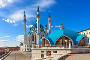 RealWorld Mosque.jpg
