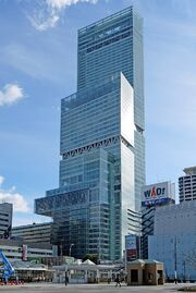 RealWorld Abeno Tower.jpg