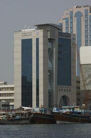 RealWorld Arabic Bank.jpg