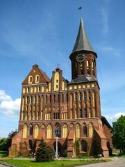 RealWorld Königsberg Cathedral.jpg