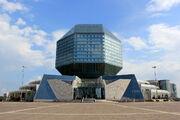 RealWorld National Library of Belarus.jpg