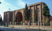 RealWorld Archaeological Museum of Iran.jpg