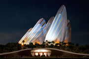 Front-view-of-Zayed-National-Museum-by-night.jpg