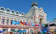 RealWorld Nizhny Novgorod Fair.jpg