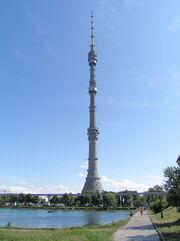 RealWorld Ostankino TV Tower.jpg