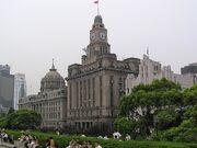 RealWorld Shanghai Customs Building.jpg