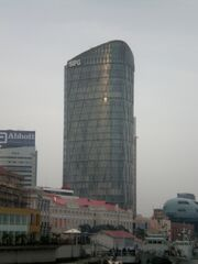 RealWorld Hongkou Office Tower.jpg