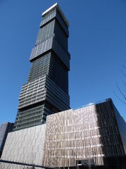 RealWorld Mallory Tower.jpg