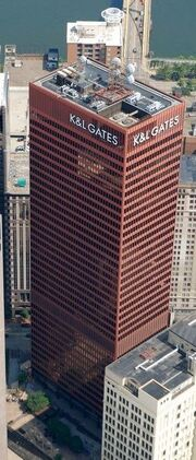 RealWorld Ariba Center Tower.jpg