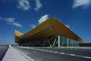 RealWorld Aviation Center.jpg