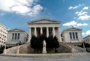 RealWorld National Library of Greece.jpg