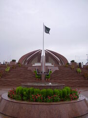 RealWorld Pakistan Monument.jpg