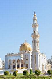 RealWorld Al-Zawawi Mosque.jpg