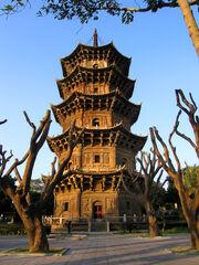RealWorld Zhenguo Pagoda.jpg