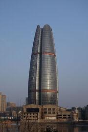 RealWorld Ningbo Fortune Center.jpg