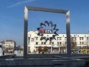 RealWorld Plovdiv Fountain.jpg