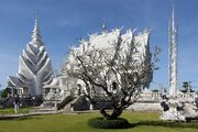 RealWorld White Temple.jpg