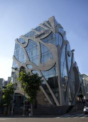 RealWorld Atrium Business Center.jpg