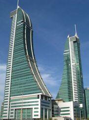 RealWorld Bahrain World Trade Center.jpg