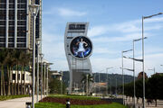 RealWorld City of the Future Clock.jpg