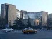 RealWorld People's Bank of China.jpg