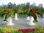 RealWorld Flowering Dolphins Fountain.jpg