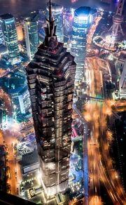 RealWorld Jin Mao Tower (Night).jpg