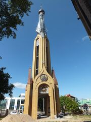 RealWorld Church of the Holy Spirit Belltower.jpg