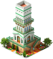 White Tower Pavilion.png