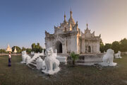 RealWorld Thisa Taik Pagoda.jpg