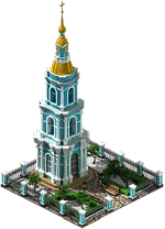 St. Bride's Bell Tower (Prehistoric).png